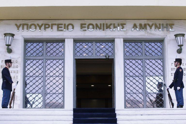 ΥΕΘΑ: Εγκρίθηκαν δωρεές από το Ίδρυμα Σταύρος Νιάρχος, την «ΤΕΡΝΑ Ενεργειακή» και την «ΣΥΝ-ΕΝΩΣΙΣ»