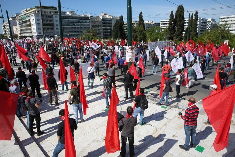 Ολοκληρώθηκε η πορεία για την Πρωτομαγιά στο Σύνταγμα παρά τις απαγορεύσεις