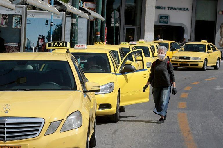Μείωση ΦΠΑ στο 13% και στα κόμιστρα των ταξί