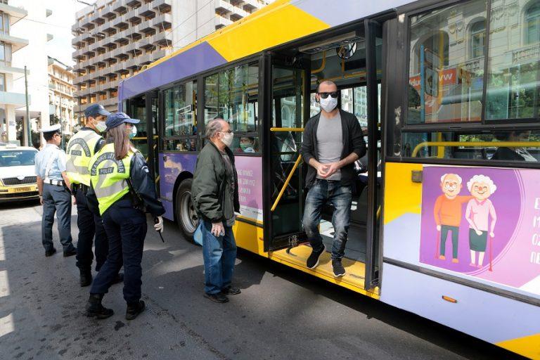 Αυξήθηκε στο 65% η δυνατότητα μεταφοράς επιβατών σε όλα τα ΜΜΜ και στα ΚΤΕΛ
