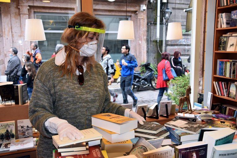 Προ των πυλών νέα μέτρα στην Αττική- Εισήγηση για χρήση μάσκας σε κλειστούς χώρους