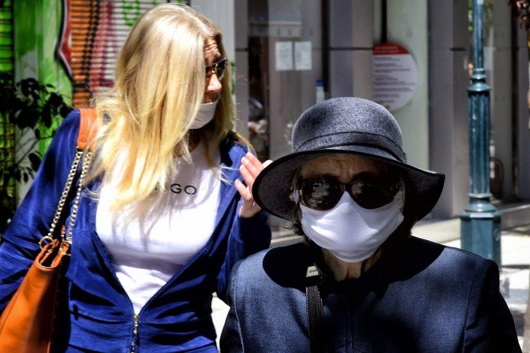 Τα 5 λάθη που κάνουμε στη χρήση μάσκας- Νέα οδηγία του υπ. Υγείας