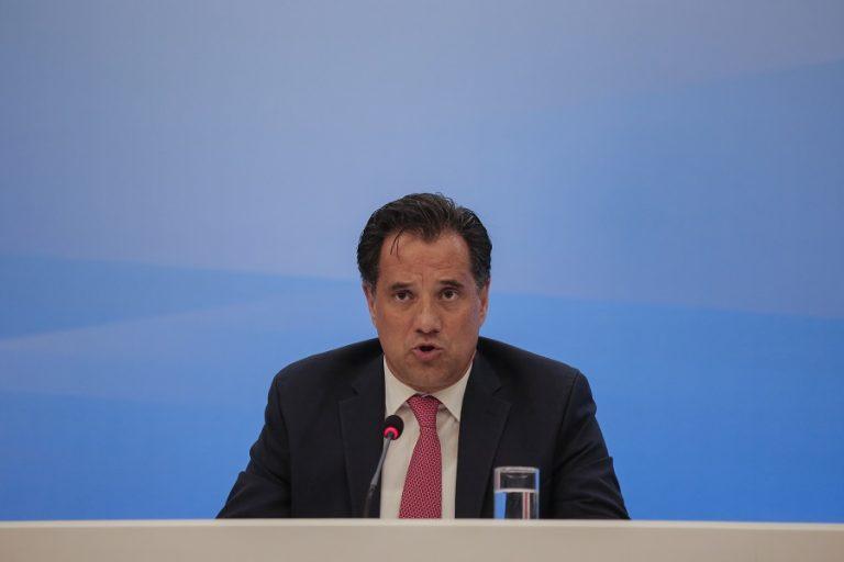 Ρευστότητα 15 δισ. ευρώ για την πραγματική οικονομία: Πώς μπορούν να επωφεληθούν οι επιχειρήσεις