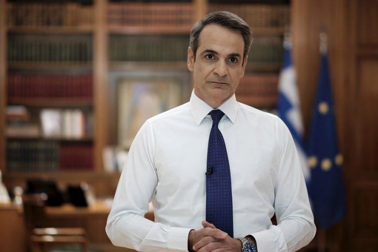 Μητσοτάκης: Χαιρετίζουμε την απόφαση της Κομισιόν για το πακέτο των 750 δισ.