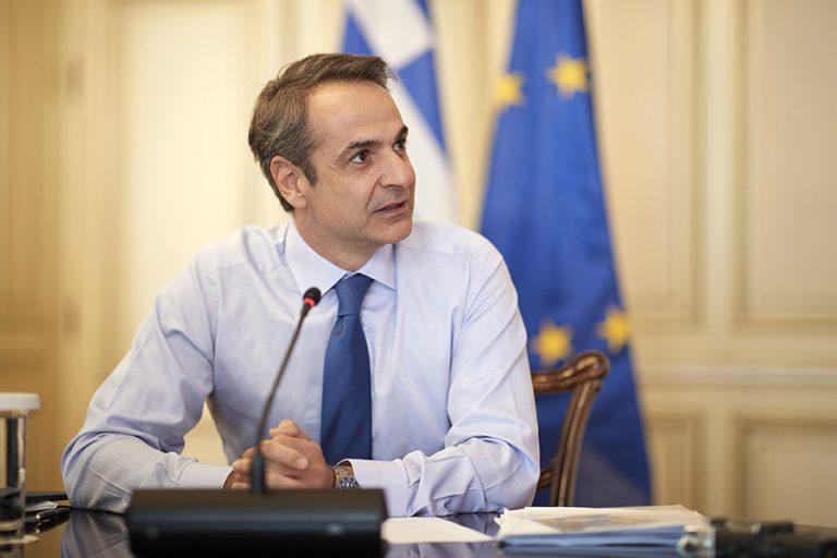 Κ. Μητσοτάκης σε FT: Δεν θα δεχθούμε όρους για τη βοήθεια από Ε.Ε.