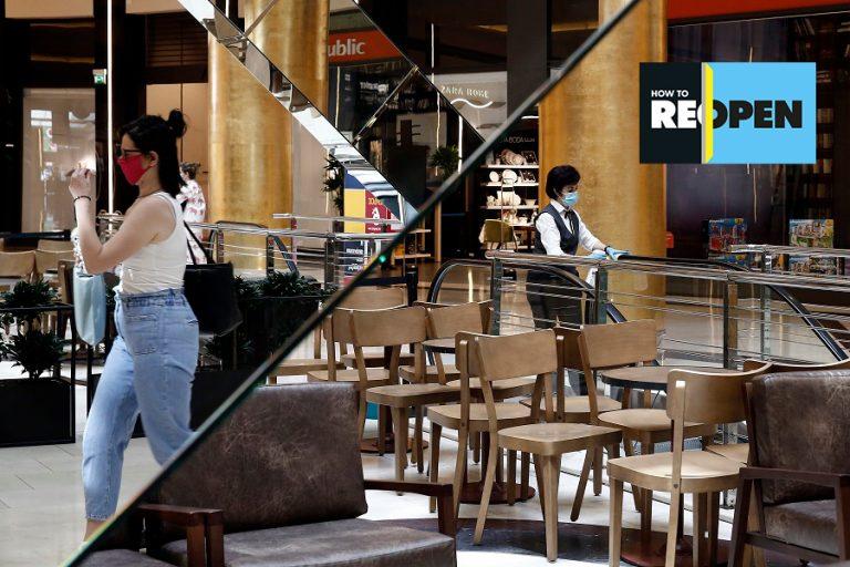 Fortune Ρεπορτάζ: Τώρα αρχίζουν τα δύσκολα για τα εμπορικά καταστήματα