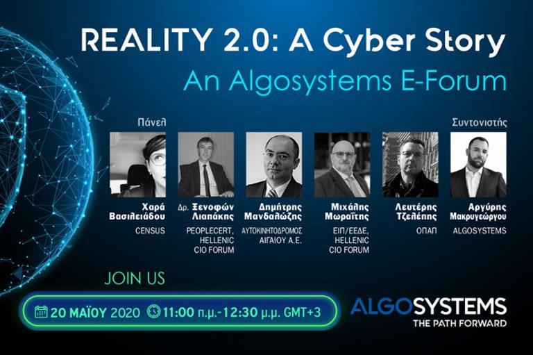 Η Νέα Ψηφιακή Πραγματικότητα στον κόσμο του cyber security στο e-Forum της Algosystems