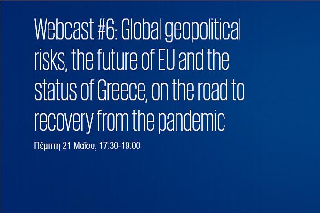 Διεθνείς και Έλληνες ειδικοί παρουσιάζουν τον γεωπολιτικό αντίκτυπο του COVID-19 στο 6ο KPMG webcast
