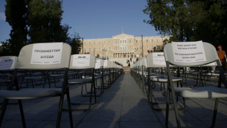 Εστίαση: Τάσεις «empty chairs» και «take away party» ενόψει μέτρων