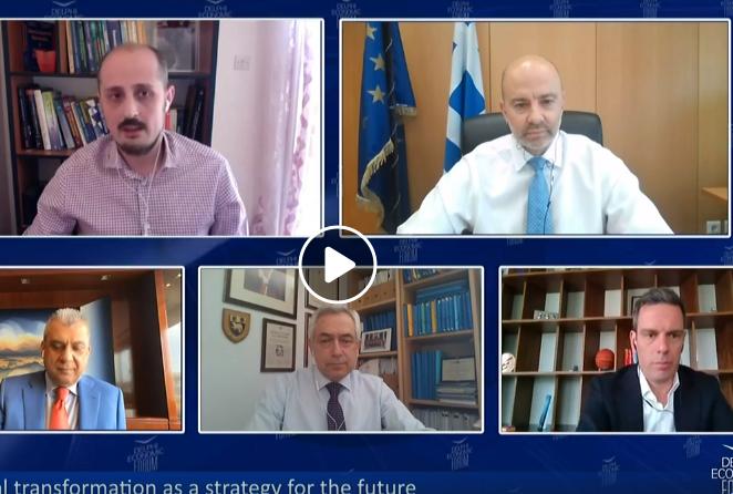 Bίντεο: Ο ψηφιακός μετασχηματισμός ως στρατηγική αντιμετώπισης για την επόμενη μέρα
