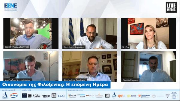 Οι συστάσεις από την Ελληνική Ένωση Επιχειρηματιών για την επανεκκίνηση του Τουρισμού