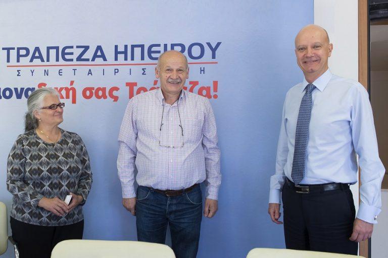 Συνεταιριστική Τράπεζα Ηπείρου: Προσφορά 300.000 ιατρικών γαντιών στο Πανεπιστημιακό Γενικό Νοσοκομείο Ιωαννίνων