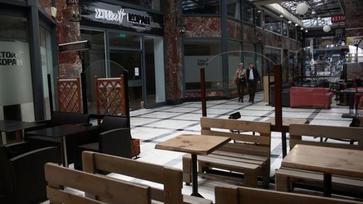 Περισσότερα τραπεζοκαθίσματα στην εστίαση: Επέκταση έως και 100% του κοινόχρηστου χώρου για τα καταστήματα