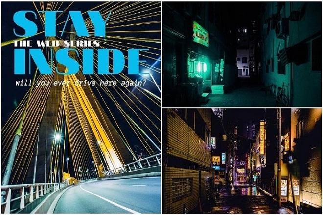 Stay Inside»: Δείτε την ελληνική σειρά που γυρίστηκε στην καραντίνα