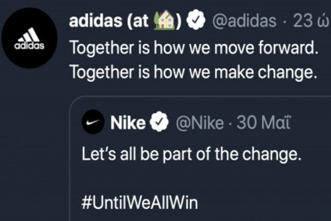 «Don't Do It» λέει η Nike για τον ρατσισμό και η Adidas κάνει retweet