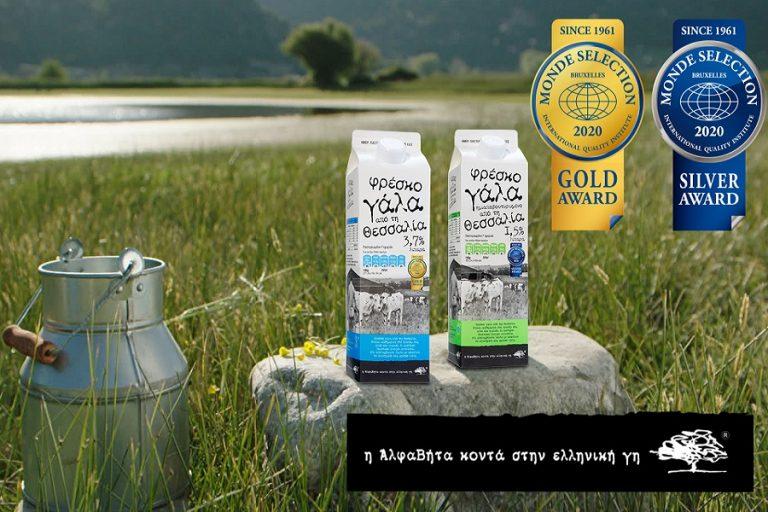 ΑΒ Βασιλόπουλος: Δύο διεθνείς διακρίσεις για το φρέσκο γάλα «Η ΑΒ κοντά στην ελληνική γη»