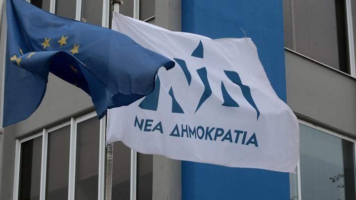 Kύκλοι της ΝΔ: Ο ΣΥΡΙΖΑ είχε στήσει ένα παραδικαστικό σύστημα για να κάνει δουλειές