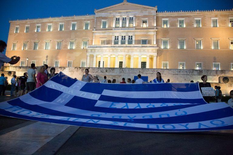 Το ελληνικό μάθημα: Τα λάθη των προγραμμάτων διάσωσης και οι παραδοχές της Ευρώπης