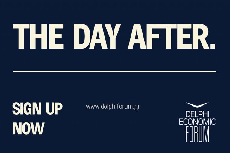 Δείτε Live το Οικονομικό Φόρουμ των Δελφών