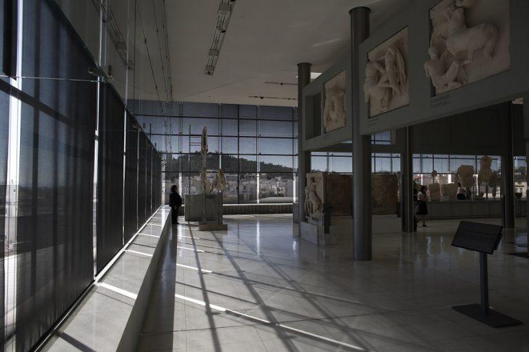 Το Μουσείο Ακρόπολης γιορτάζει το Σάββατο 11 χρόνια λειτουργίας με μια σειρά εκδηλώσεων