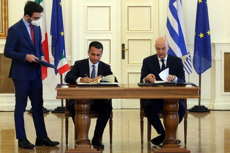 Τι περιλαμβάνει η υπογραφή της συμφωνίας Ελλάδας- Ιταλίας για την ΑΟΖ