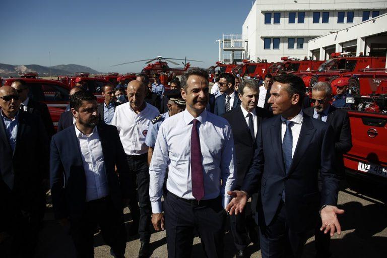 Μητσοτάκης: Η προσφορά της Παπαστράτος στο Πυροσβεστικό Σώμα έρχεται στην πιο κατάλληλη στιγμή