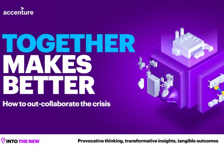 Μια βασική λεπτομέρεια που μπλοκάρει τον ψηφιακό μετασχηματισμό των επιχειρήσεων