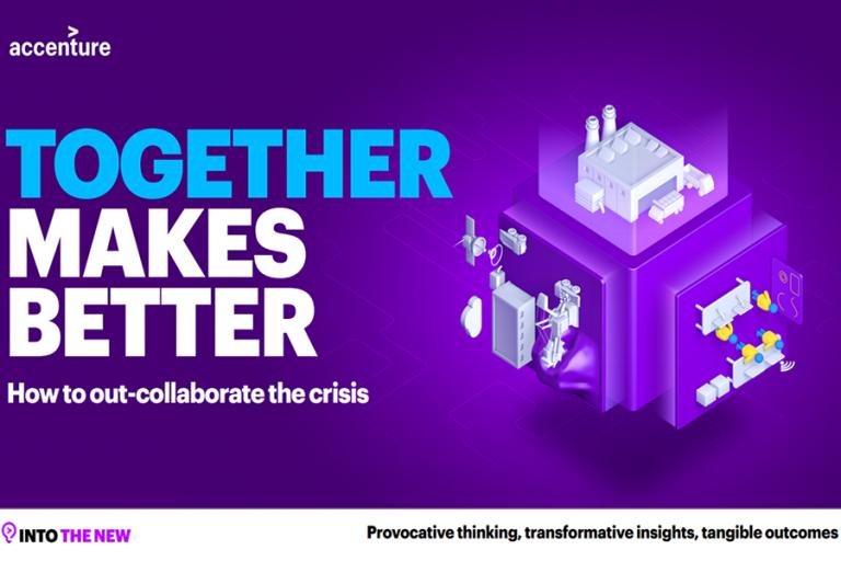 Accenture: Η συνεργασία μεταξύ τμημάτων, βασική προϋπόθεση για τον ψηφιακό μετασχηματισμό των επιχειρήσεων