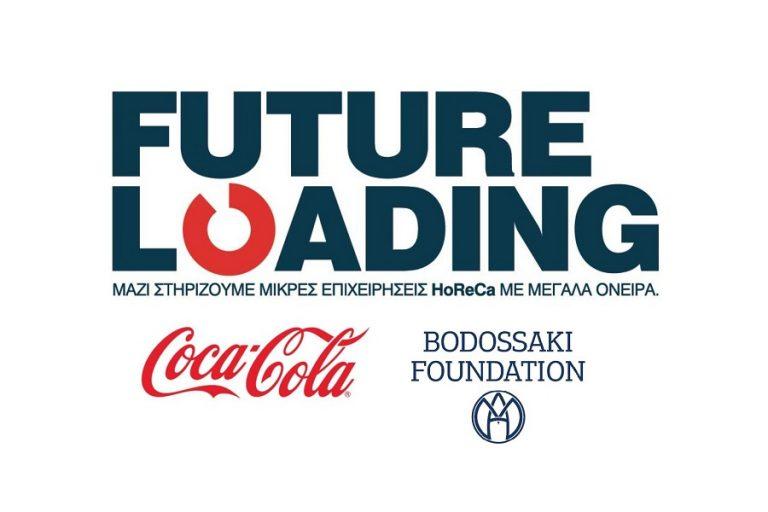 Η Coca-Cola στην Ελλάδα ανακοινώνει μια κοινωνική πρωτοβουλία για τη στήριξη μικρών επιχειρήσεων Ho.Re.Ca