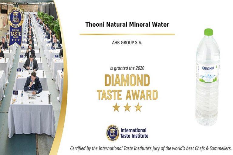 Χρυσή κορυφή για το Φυσικό Μεταλλικό Νερό ΘΕΟΝΗ με 23 Διεθνή Βραβεία Ποιότητας