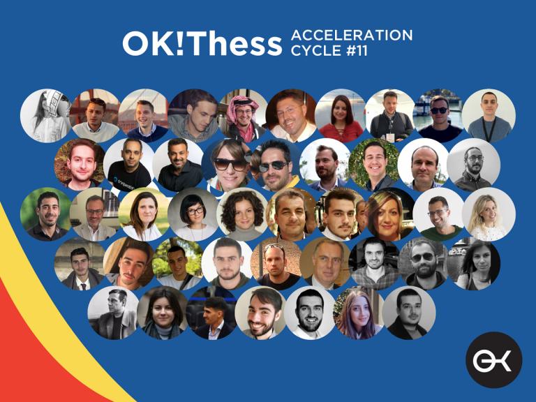 Ρεκόρ αιτήσεων και συμμετοχών για τον πρώτο online Κύκλο Επιτάχυνσης του OK!Thess