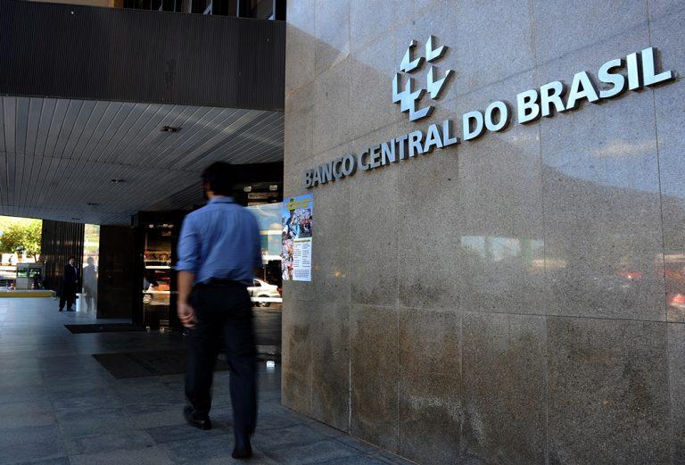 Πώς η Βραζιλία βάζει «στοπ» στα σχέδια του Facebook να γίνει βασικός πάροχος χρηματοοικονομικών υπηρεσιών