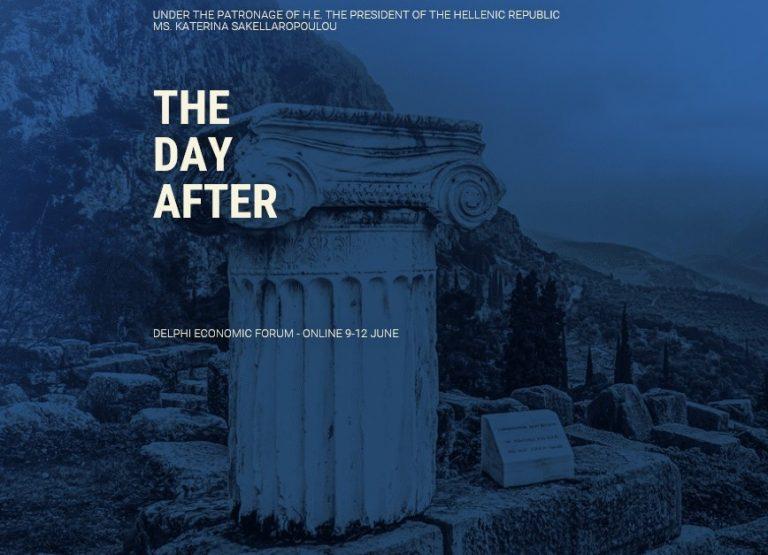 Live: Η τέταρτη και τελευταία μέρα του Οικονομικού Φόρουμ των Δελφών