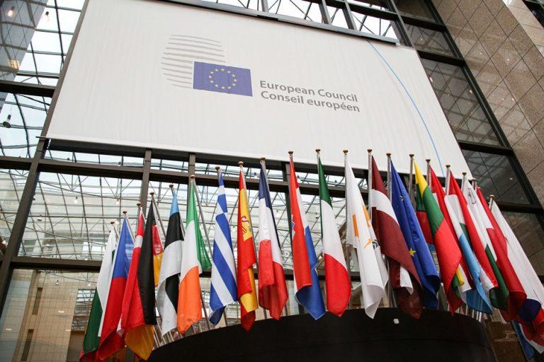 Οι «επιταγές» του Eurogroup για την Ελλάδα: Ποια μέτρα ζητήθηκαν για να πάρουμε τα 748 εκατ. ευρώ
