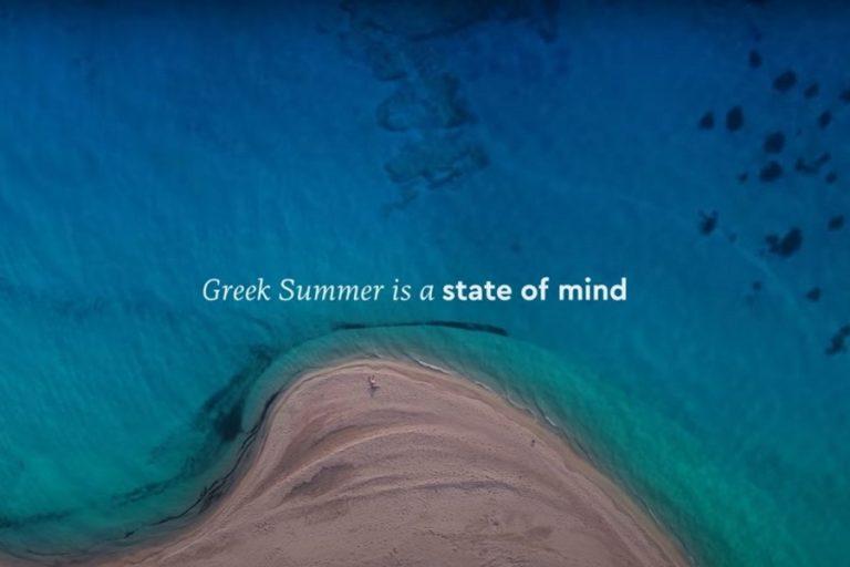 «Greek summer is a state of mind»: Η φιλοσοφία πίσω από το σποτ για τον τουρισμό (Βίντεο)