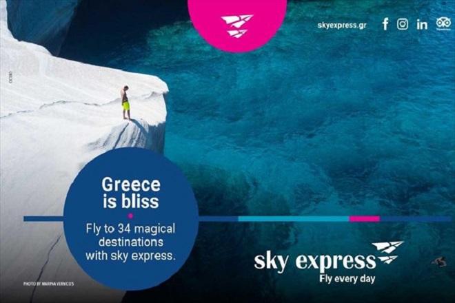 Καμπάνια προβολής της Ελλάδας στο εξωτερικό, με φωτογραφίες της Μαρίνας Βερνίκου