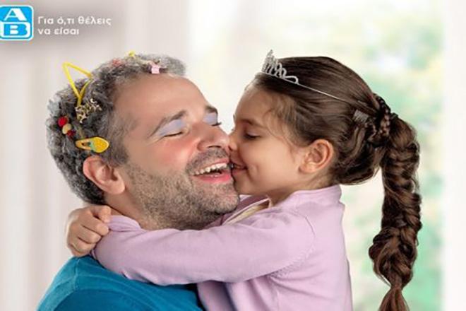 Τα Lidl αναδημοσίευσαν τη διαφήμιση των ΑΒ για τη γιορτή του πατέρα: «Στον δρόμο για ένα καλύτερο αύριο, είμαστε όλοι μαζί»
