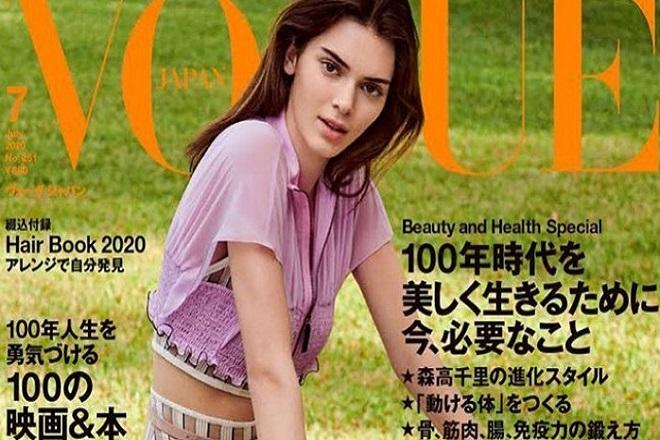 Η Κένταλ Τζένερ στο εξώφυλλο της Vogue Japan