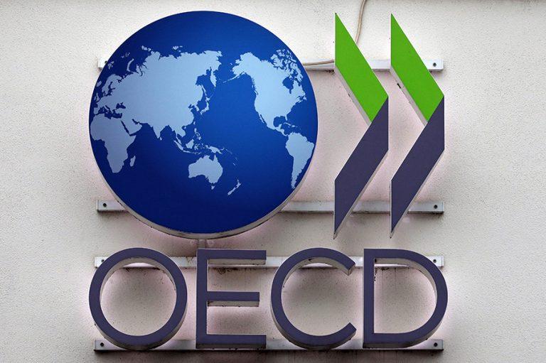ΟΟΣΑ: Πολυεθνικές εταιρείες μεταφέρουν τα κέρδη τους για να πληρώνουν χαμηλότερους φόρους