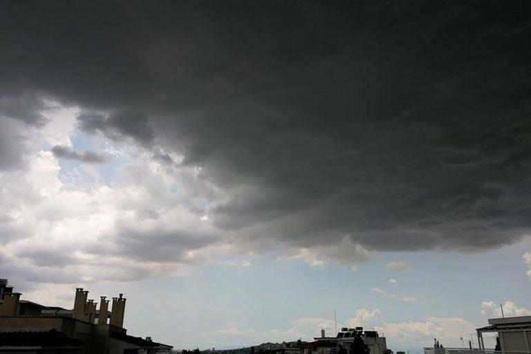 Έκτακτο δελτίο καιρού: Ποιες περιοχές θα επηρεαστούν από τα ακραία φαινόμενα