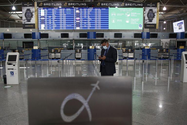 Ταξιδιωτική οδηγία του Στέιτ Ντιπάρτμεντ για την Ελλάδα λόγω κορωνοϊού