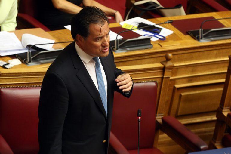 Γεωργιάδης: Από τη Δευτέρα και για εννέα μήνες το κράτος θα πληρώνει δάνεια πρώτης κατοικίας