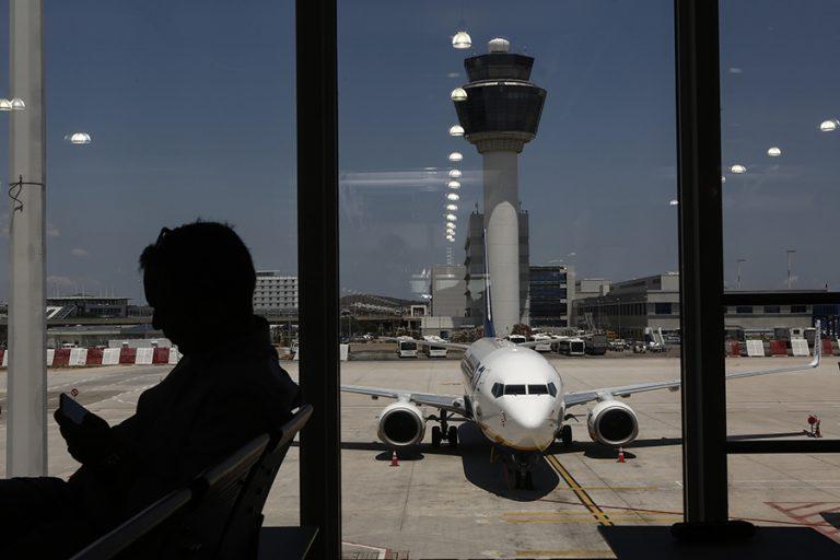Θετικά τα πρώτα μηνύματα για την επιβατική κίνηση στον Διεθνή Αερολιμένα Αθηνών