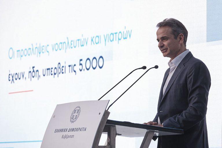 Μητσοτάκης προς Ευρωπαίους ηγέτες: Χρειαζόμαστε μια συμφωνία για το Ταμείο Ανάκαμψης ως τις 18 Ιουλίου