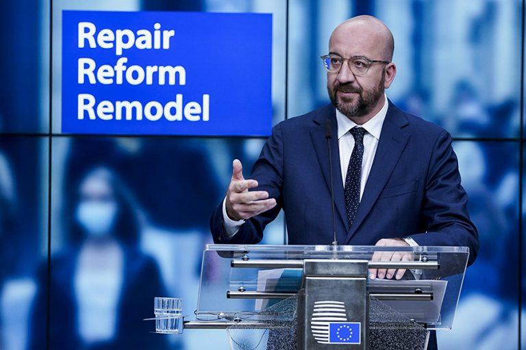 Σαρλ Μισέλ: Η ΕΕ θα αξιολογήσει τη συμπεριφορά της Τουρκίας πριν το τέλος του έτους