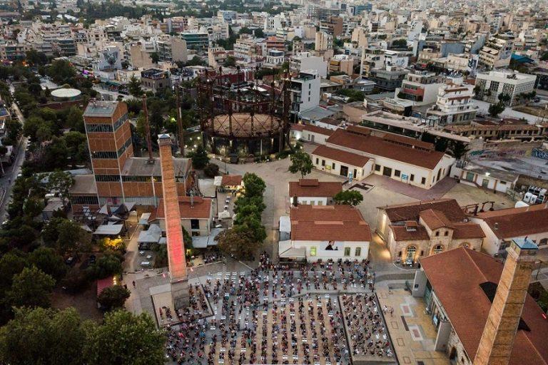 Τεχνόπολη Δήμου Αθηναίων 2020: Όλο το πρόγραμμα με συναυλίες και εκδηλώσεις