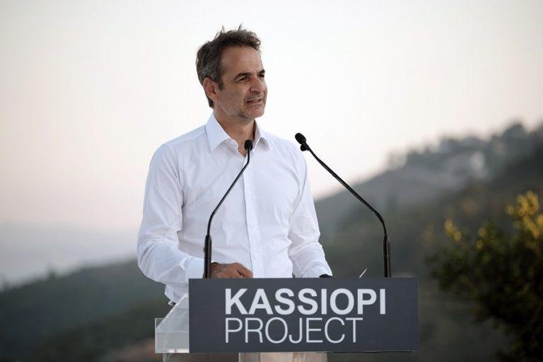 Κυρ. Μητσοτάκης για το Kassiopi Project: Προτεραιότητα της κυβέρνησης η προσέλκυση ξένων επενδύσεων