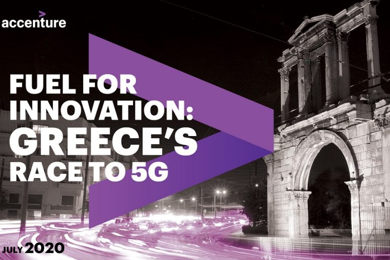 Η πορεία της Ελλάδας προς το 5G – Πόσο έτοιμοι είμαστε και τι πιστεύουν οι Έλληνες για την 5η γενιά δικτύων