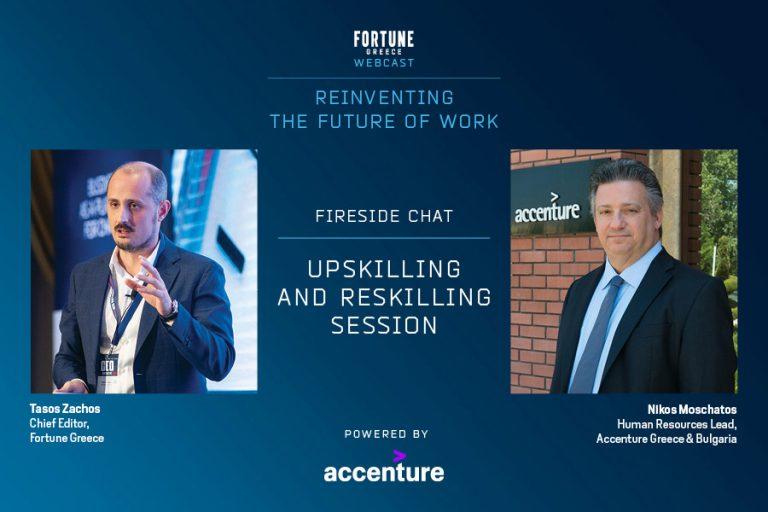 Νίκος Μοσχάτος (Accenture) στο Fortune Webcast: To «work from anywhere» είναι το μέλλον