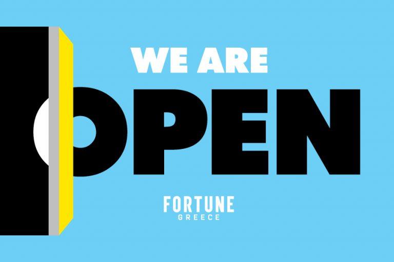 We are open: 14 επικεφαλής επιχειρήσεων ενώνουν τη φωνή τους για την επόμενη μέρα της Ελλάδας
